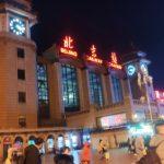 2020110 回家途中,路过北京