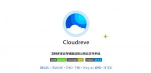 cloudreve云盘 安装步骤 对接OneDrive 阿里云oss插图1