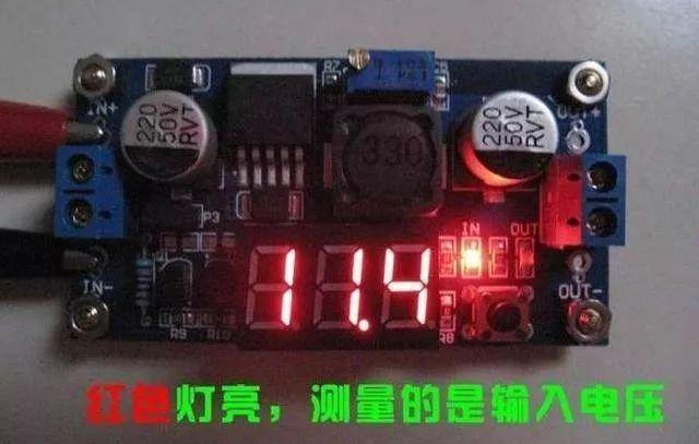 常见的PCB电路板调试技能插图5