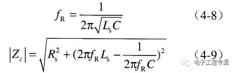 关于滤波电容、去耦电容、旁路电容作用及其原理插图1