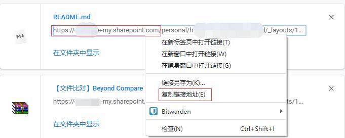 利用cloudflare和自建服务器实现反向代理onedreive,提高国内onedrive下载速度,对接OneDrive插图15